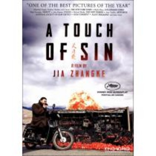 A Touch of Sin [DVD] [2013]