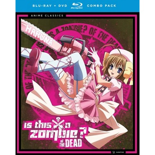 Is This a Zombie?: Season Two (Blu-ray Disc)