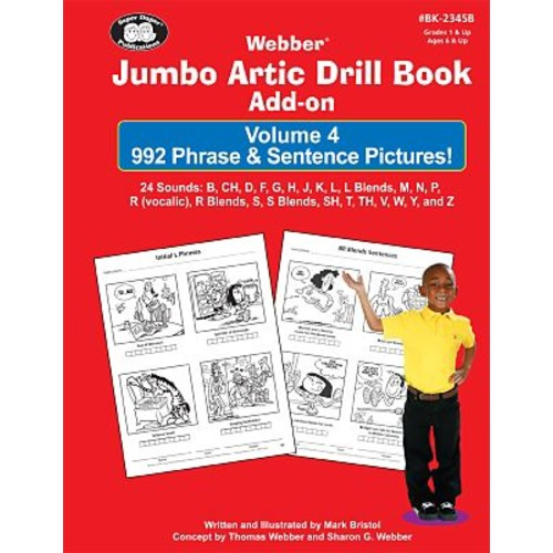Super Duper Jumbo Artic Drill Book PHRASE and SENTENCE Add-On Book