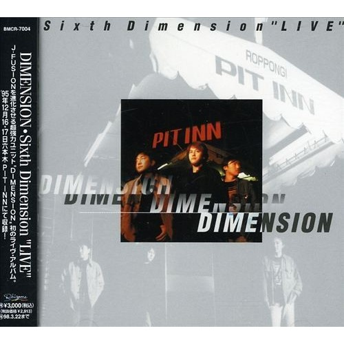 6th Dimension: Live [CD]