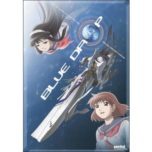 Blue Drop: The Complete Collection [2 Discs] [DVD]