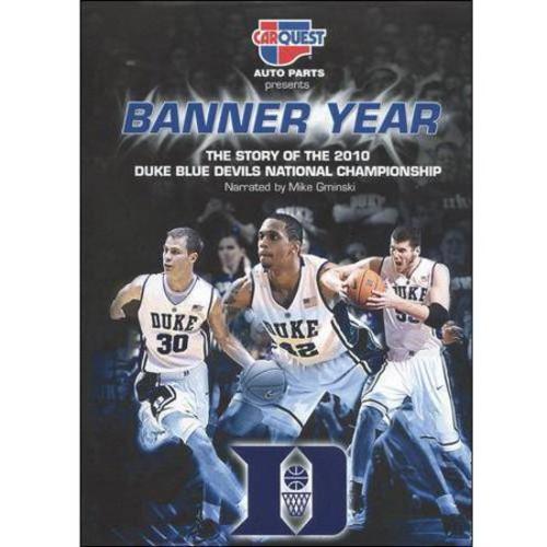 NCAA Basketball Championship: Duke 2009-2010 Season in Review DVD