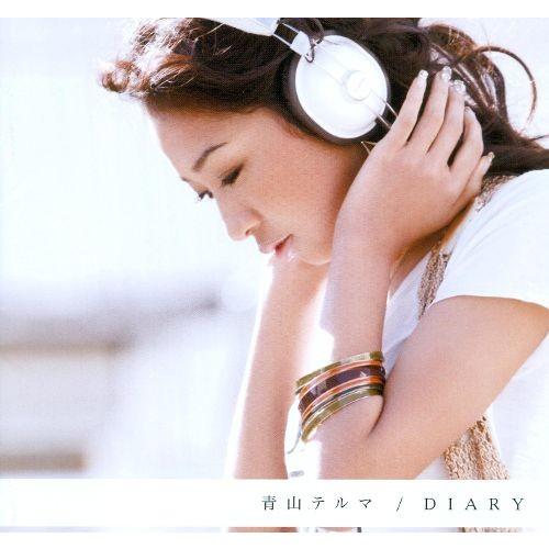 Diary [CD]