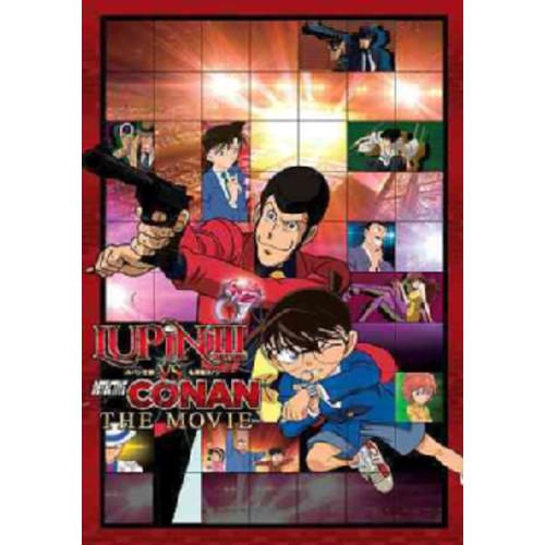 Dragonar Academy: Complete Series (Blu-ray/DVD)