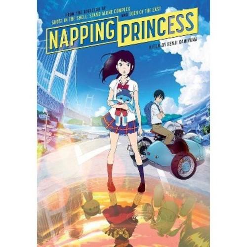 Napping Princess (DVD)