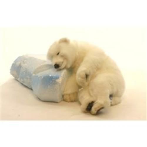 Hansa Baby Polar Bear