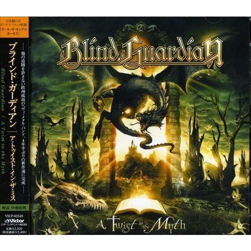 A Twist in the Myth [Bonus Track] [CD]