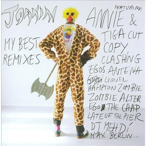 My Best Remixes [CD]