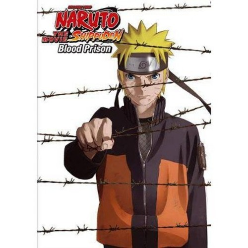 Naruto shippuden movie:Blood prison (DVD)