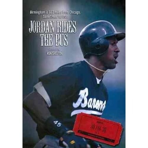 ESPN Films 30 for 30: Jordan Rides the Bus DVD