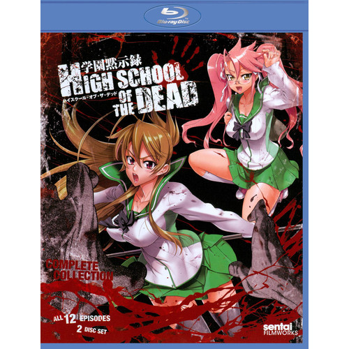 High School of the Dead: Complete Collection [2 Discs] [Blu-ray]