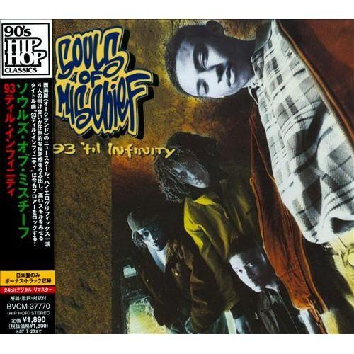 93 'Til Infinity [CD]