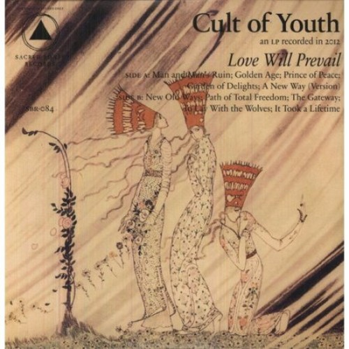 Love Will Prevail [LP] - VINYL