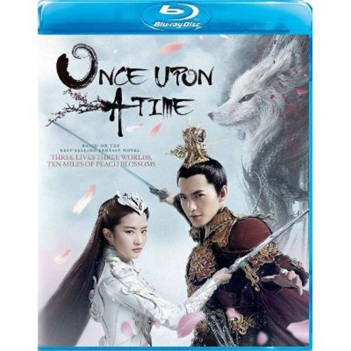 Once Upon A Time (Blu-ray)