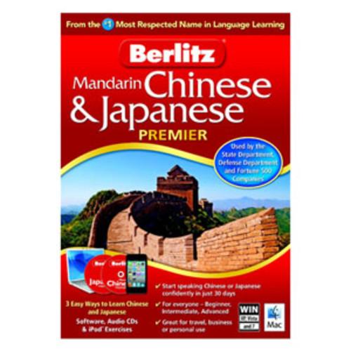 Nova Development Berlitz Chinese/Japanese Premier