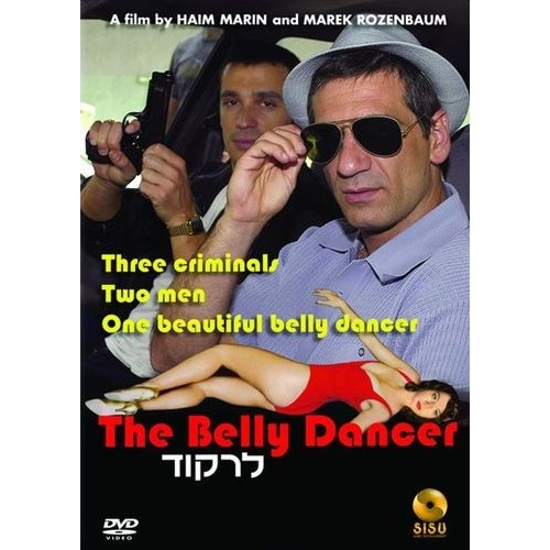 The Belly Dancer [DVD] [Hebrew] [2006]