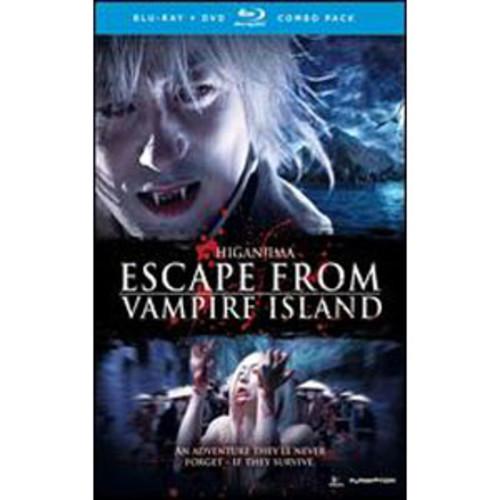 Higanjima: Escape from Vampire Island [Blu-ray] WSE DD5.1/DTHD