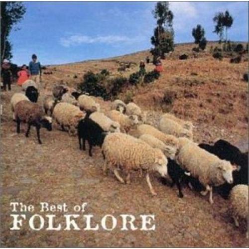 Folklore: Best 23 [CD]