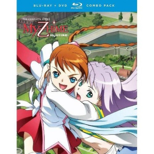 My Otome:Complete Series (Blu-ray)