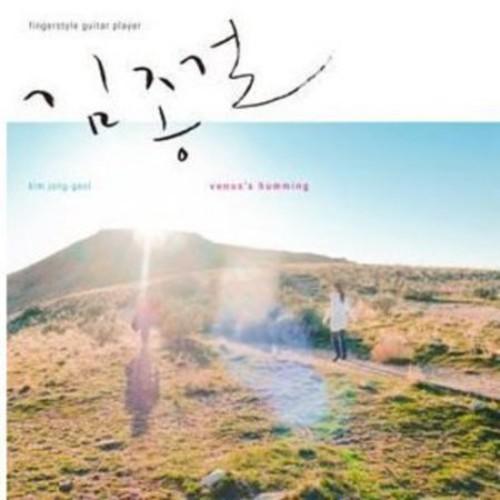 Venus's Humming [CD]