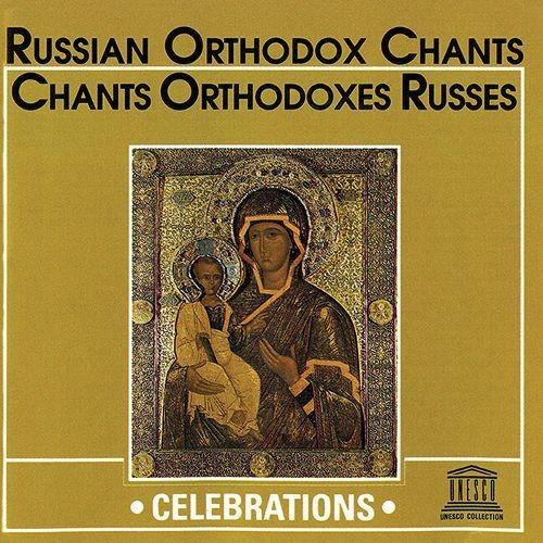 Russian Orthodox Chants [CD]