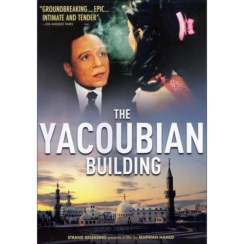 The Yacoubian Building [DVD] [2006]