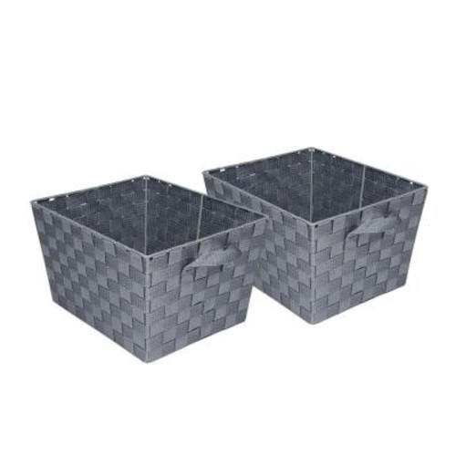 Honey-Can-Do 16.6 Qt. Woven Storage Basket (2-Pack)