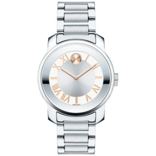 Movado Women's Swiss Bold Luxe Stainless Steel Bracelet Watch 32mm 3600244
