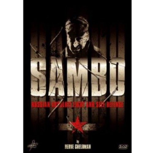 Sambo: Absolute Russian Fighting and Self Defense [DVD]