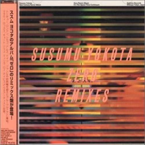 Zero Remixes [CD]