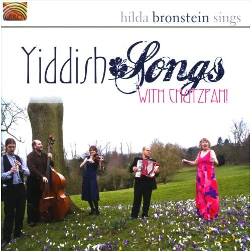 Sings Yiddish Songs [CD]