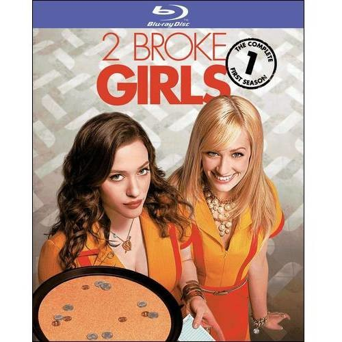 2 Broke Girls: The Complete First Season (Blu-ray)