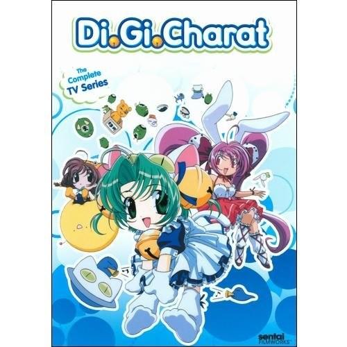 Di Gi Charat: The Original Series [DVD]