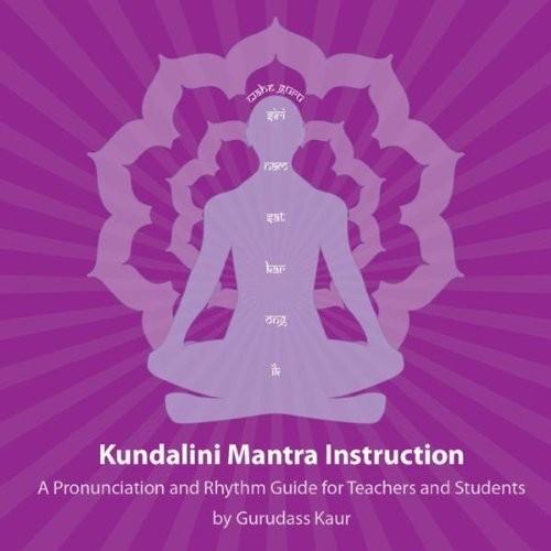 Kundalini Mantra Instruction [CD]