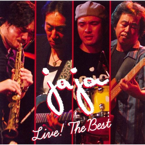 Live! The Best [CD]