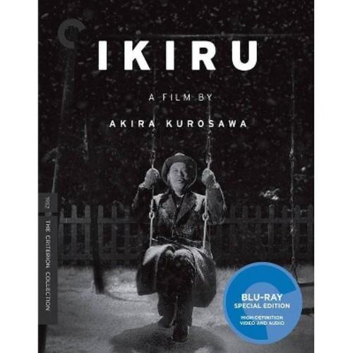 Ikiru (Blu-ray)