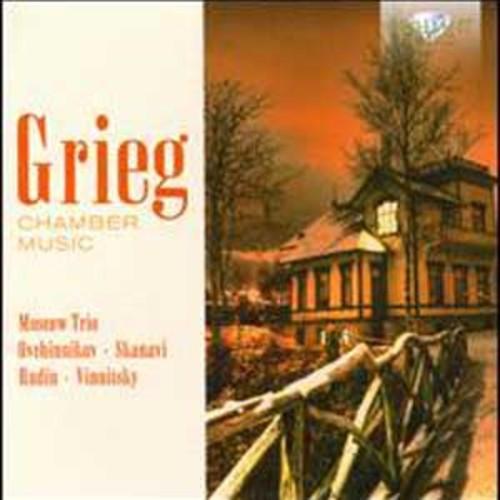 Grieg: Chamber Music By Alexander Rudin (Audio CD)