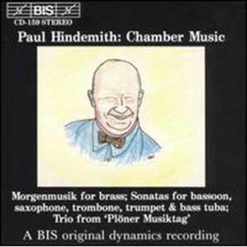 Hindemith: Chamber Music (Audio CD)