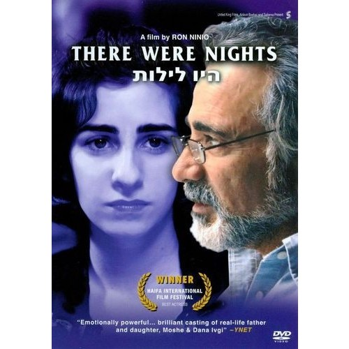 There Were Nights [DVD] [2008]