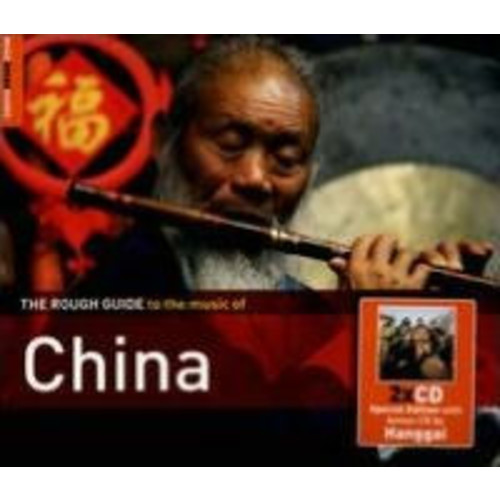 The Rough Guide to the Music of China [Special Edition] [Bonus CD]