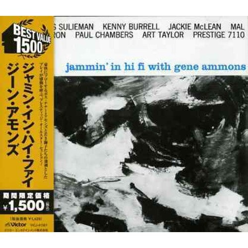 Jammin' in Hi Fi with Gene Ammons [CD]