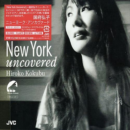 York Uncovered [CD]