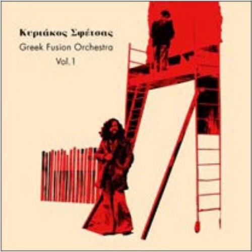 Kyriakos Sfetsas - Greek Fusion Orchestra Vol 1 (CD)