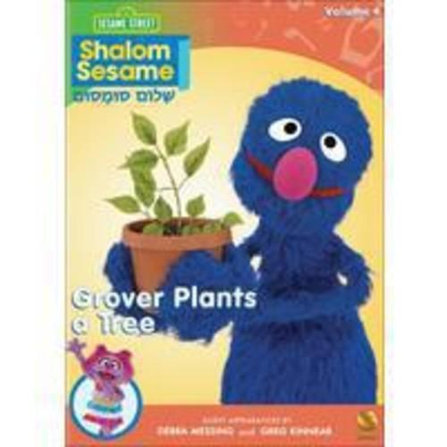 Shalom Sesame: Grover Plants a Tree (dvd_video)