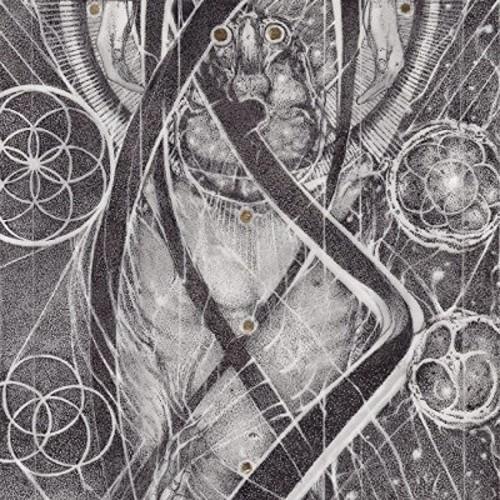 Cynic - Uroboric Forms:Comp Demo Recordings (CD)