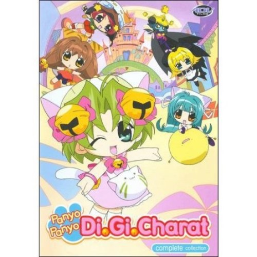 Panyo Panyo Di Gi Charat: Complete Collection [4 Discs] [DVD]