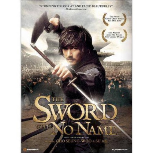 The Sword with No Name [DVD] [2009]