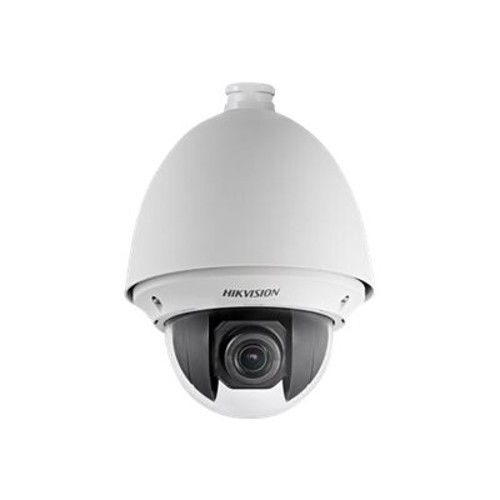 Hikvision HD Network Speed Dome DS-2DE4220-AE3 - Network surveillance camera - PTZ - outdoor - weatherproof - color (Day&Night) - 2 MP - 1920 x 1080 - 1080p - motorized - audio - wired - LAN 10/100 -