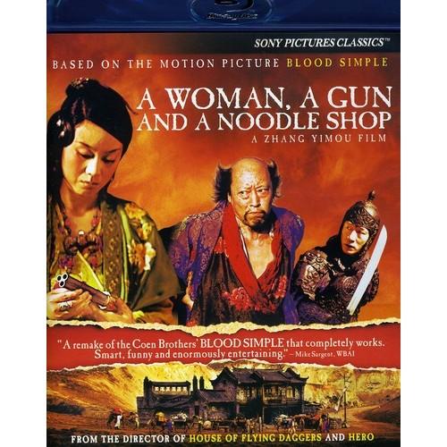 A Woman, a Gun and a Noodle Shop (Blu-ray)