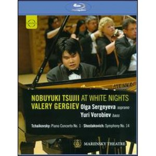 At White Nights (Blu-ray)